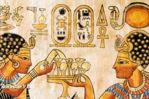 Egyptiennes soins cosmetiques